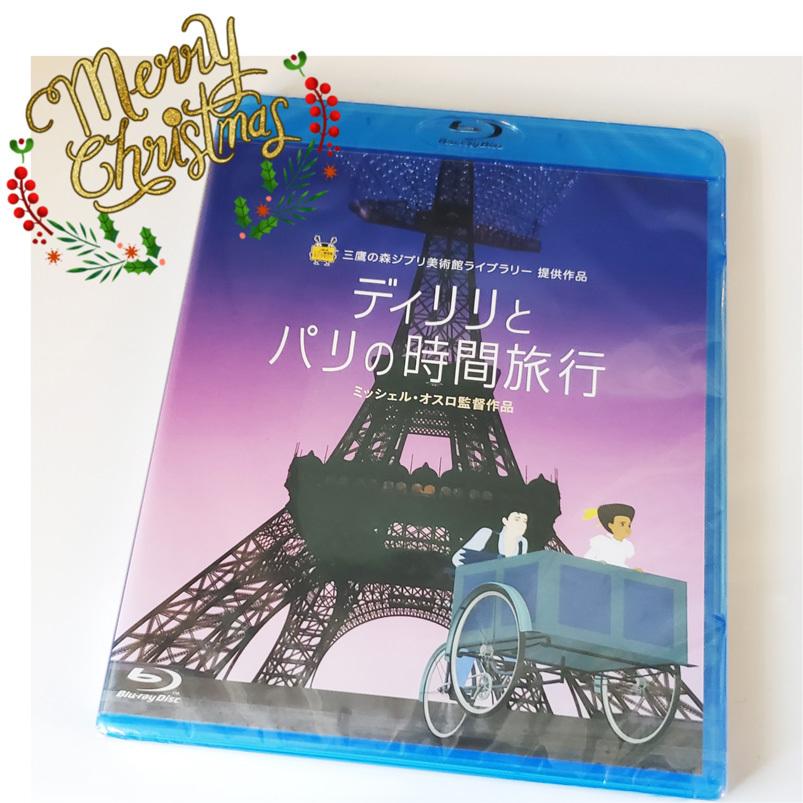 Merry Christmas✩.*˚_d0224894_02145418.jpg
