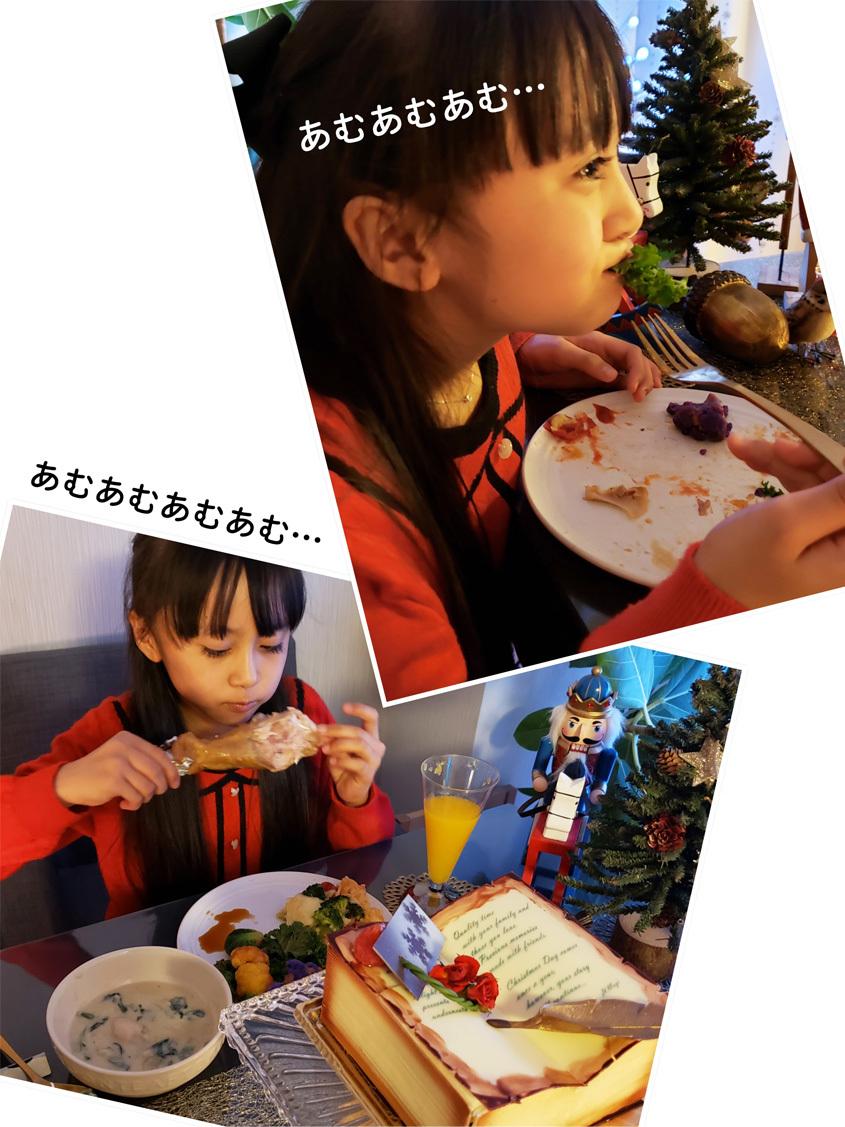 Merry Christmas✩.*˚_d0224894_03104231.jpg