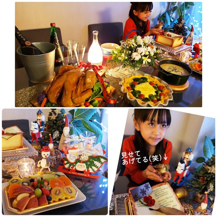 Merry Christmas✩.*˚_d0224894_03594121.jpg