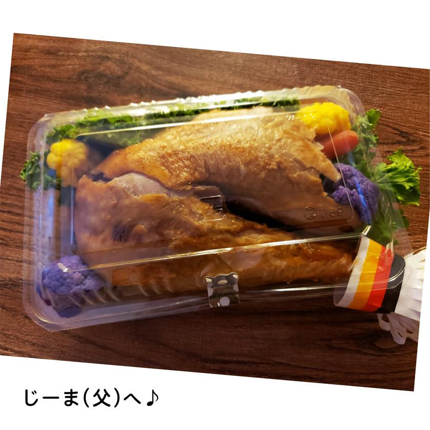 Merry Christmas✩.*˚_d0224894_04192756.jpg