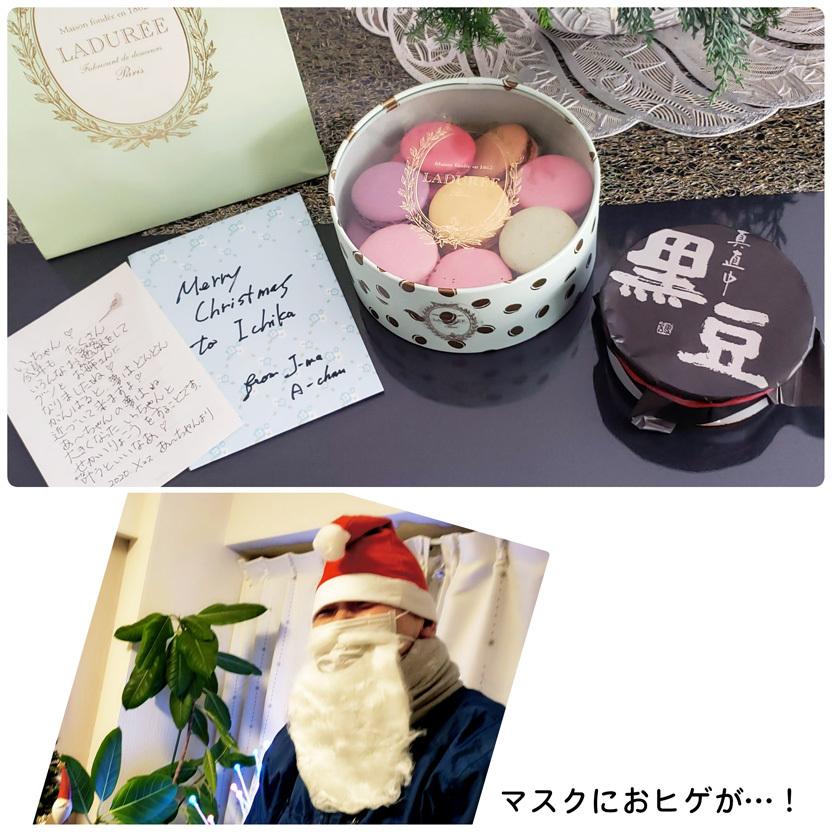 Merry Christmas✩.*˚_d0224894_14451932.jpg