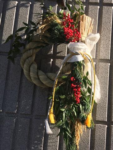 お正月のお飾り/yoshi_d0135801_22454672.jpg