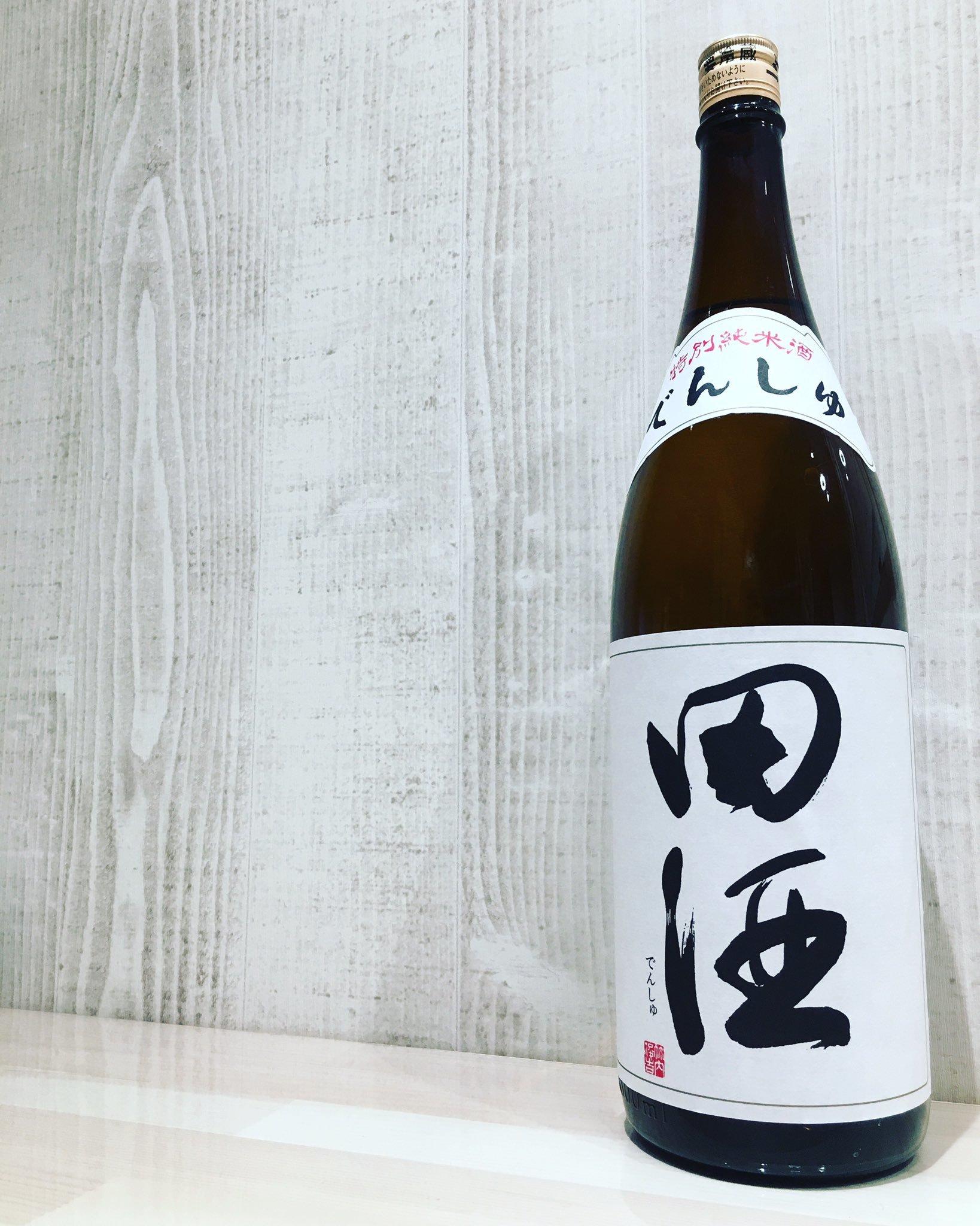 ピンク大那、3回目の入荷/田酒特別純米、年内ヤバいかも/やっぱり旨い会津娘片門/先行発売のスパークリング日本酒の状況_d0367608_16010504.jpg