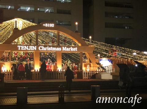 2020年クリスマス_f0192411_15225813.jpg