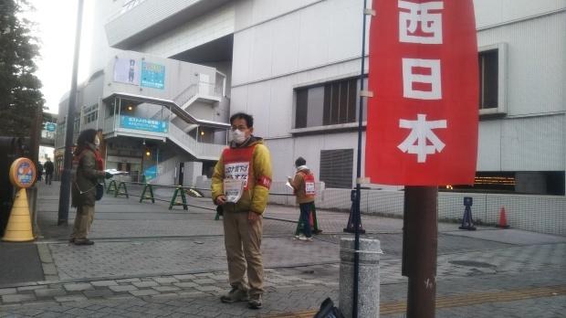 12月29日、岡山駅東口で本部情報を配布_d0155415_12153135.jpg