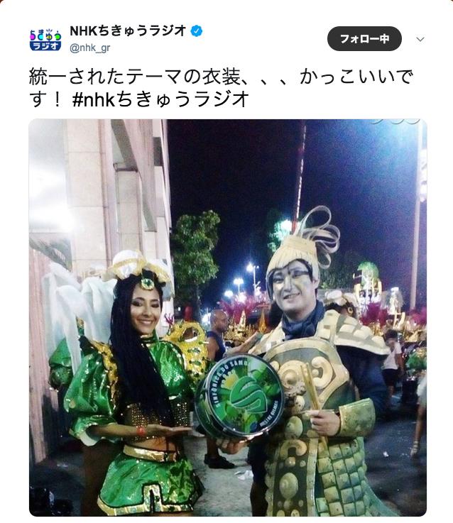 【ブラジルでの活動◉まとめアーカイヴ】リオのカーニバルこと、カルナヴァル・リオでの活動写真_b0032617_15451883.jpg