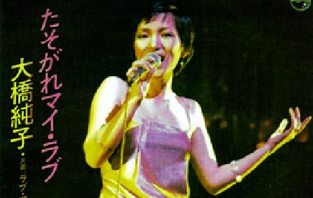 筒美京平となかにし礼の死を悼む - 日本の音楽文化が爆発的に花開いた70年代_c0315619_15055348.png
