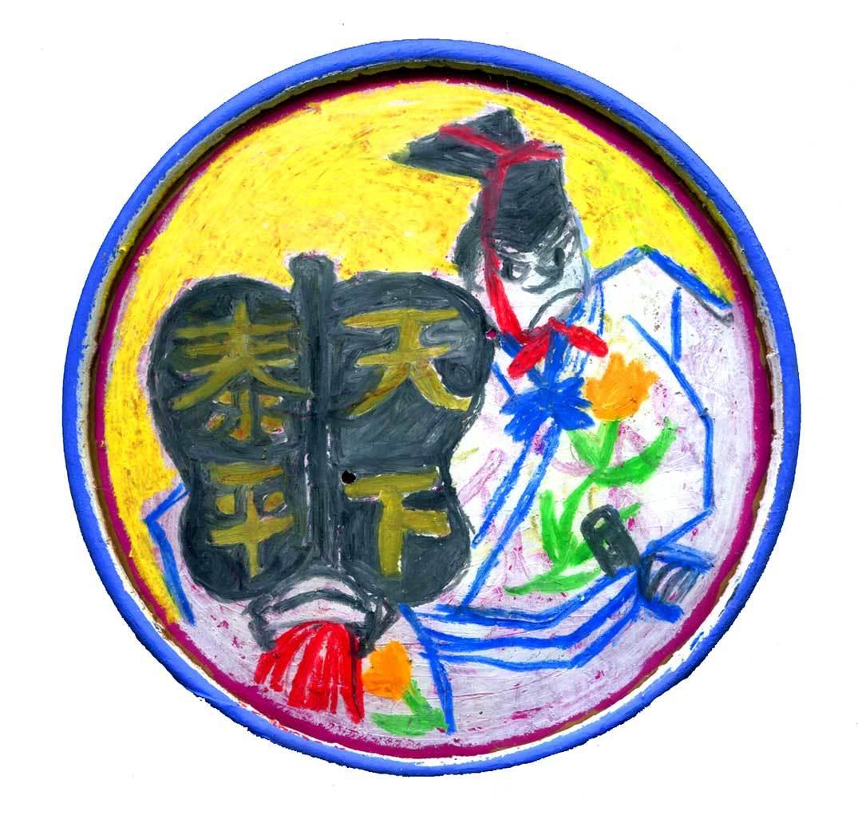 OPA gallery 「てんとちてん」の作品たち6_a0048227_18184056.jpg