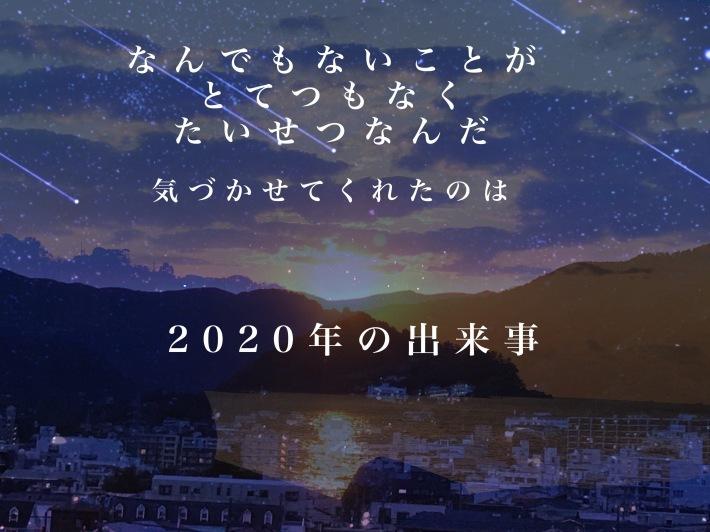 奥田知志さん大晦日の講演会_c0082534_14201870.jpg