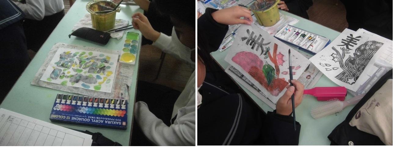 言葉を刻み裏彩色 凸版画 中学2年生の授業_c0216558_22530554.jpg