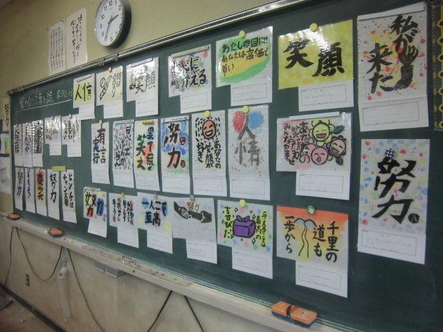 言葉を刻み裏彩色 凸版画 中学2年生の授業_c0216558_22551655.jpg