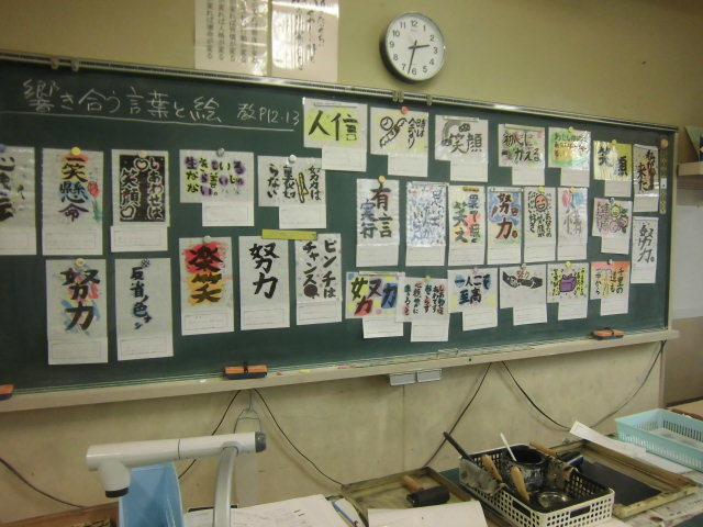言葉を刻み裏彩色 凸版画 中学2年生の授業_c0216558_22553785.jpg