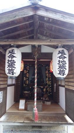 2020年秋の京都へ⑩あだしの念仏寺_f0146587_21402272.jpg