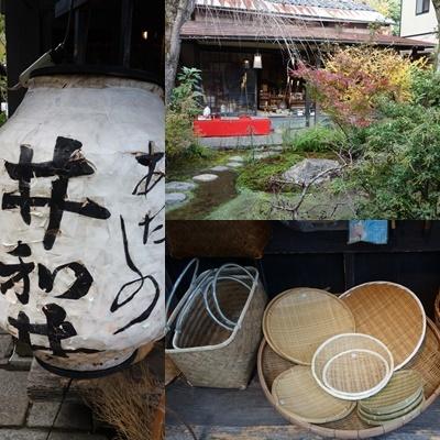 2020年秋の京都へ⑩あだしの念仏寺_f0146587_21453248.jpg