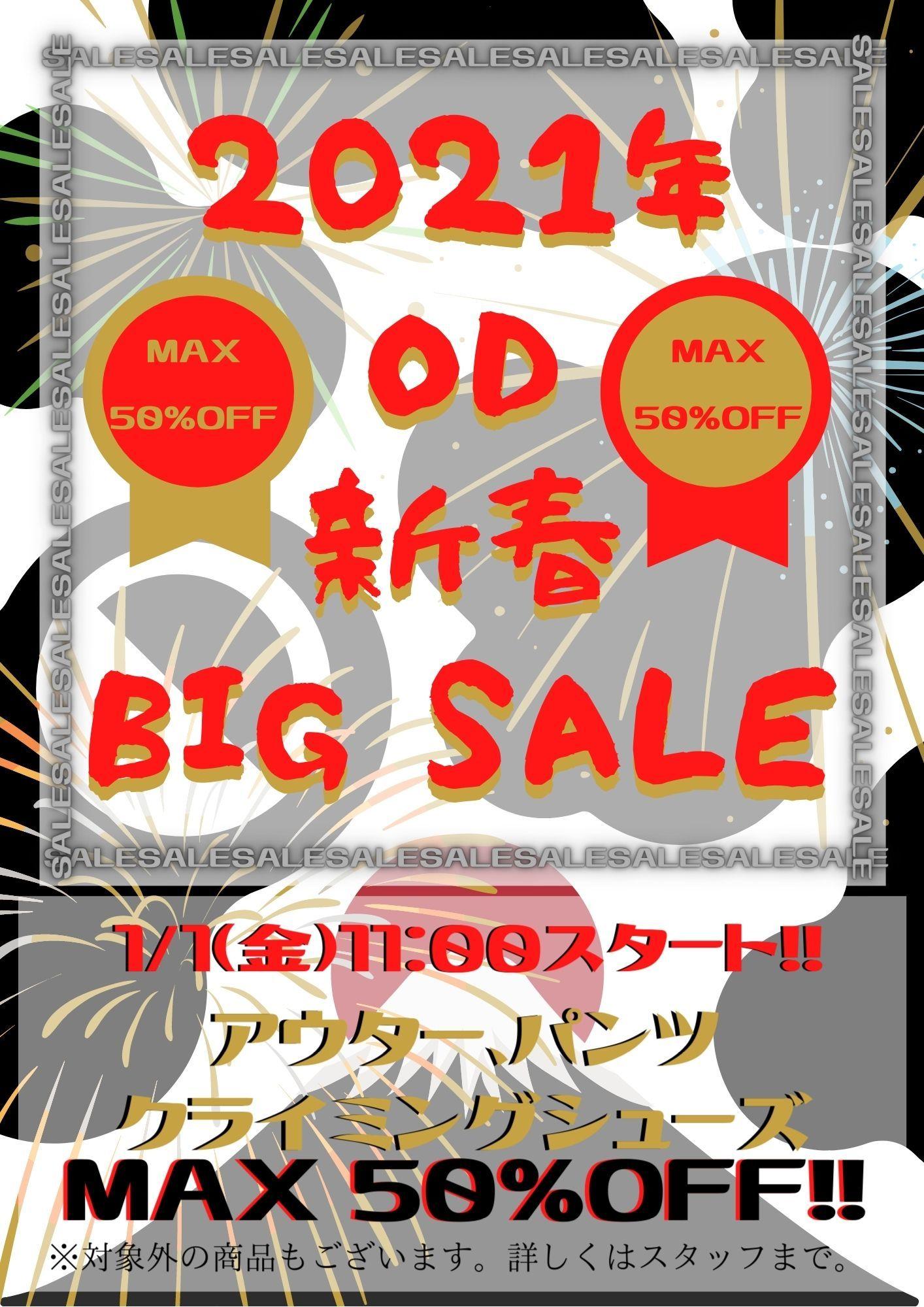 2021年初売り!OD新春BIG SALE!_b0242198_13123275.jpg