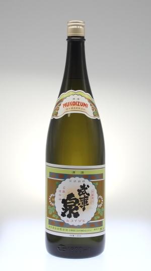 武庫泉 燗酒[安井酒造]_f0138598_15520749.jpg