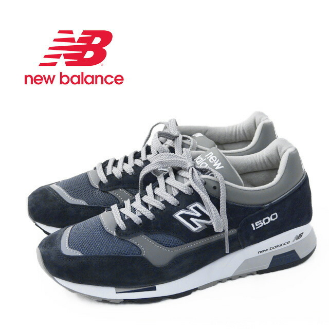 New Balance[ニューバランス] M1500 PNV [M1500PNV] スニーカー・MADE IN UK MEN\'S _f0051306_16224889.jpg