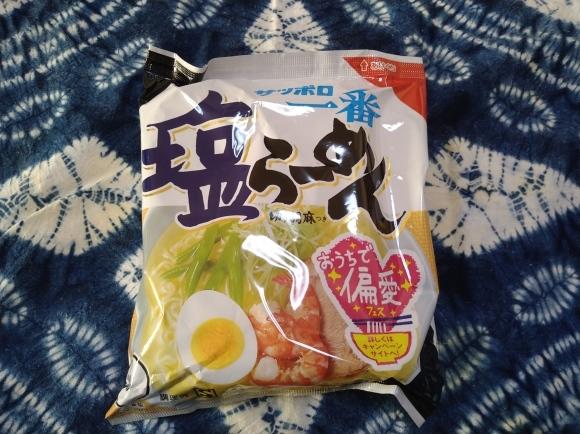 12/30 日本酒で作るサッポロ一番塩らーめん&納豆丼@自宅_b0042308_21571916.jpg