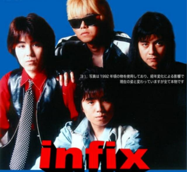 ◆ Roots of infix  自分と自分たちの音楽歴史を辿る_b0183113_09471893.jpg