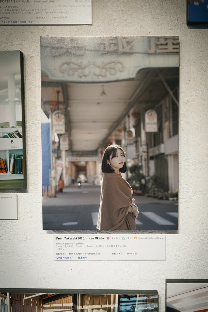 フォトカノン戸越銀座店 写真展「PHOTO2020」_d0231029_19172303.jpg