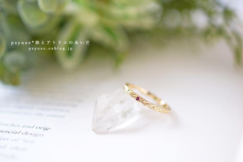 お祖母さまを想う指輪*静岡県 B 様_e0131432_17563096.jpg