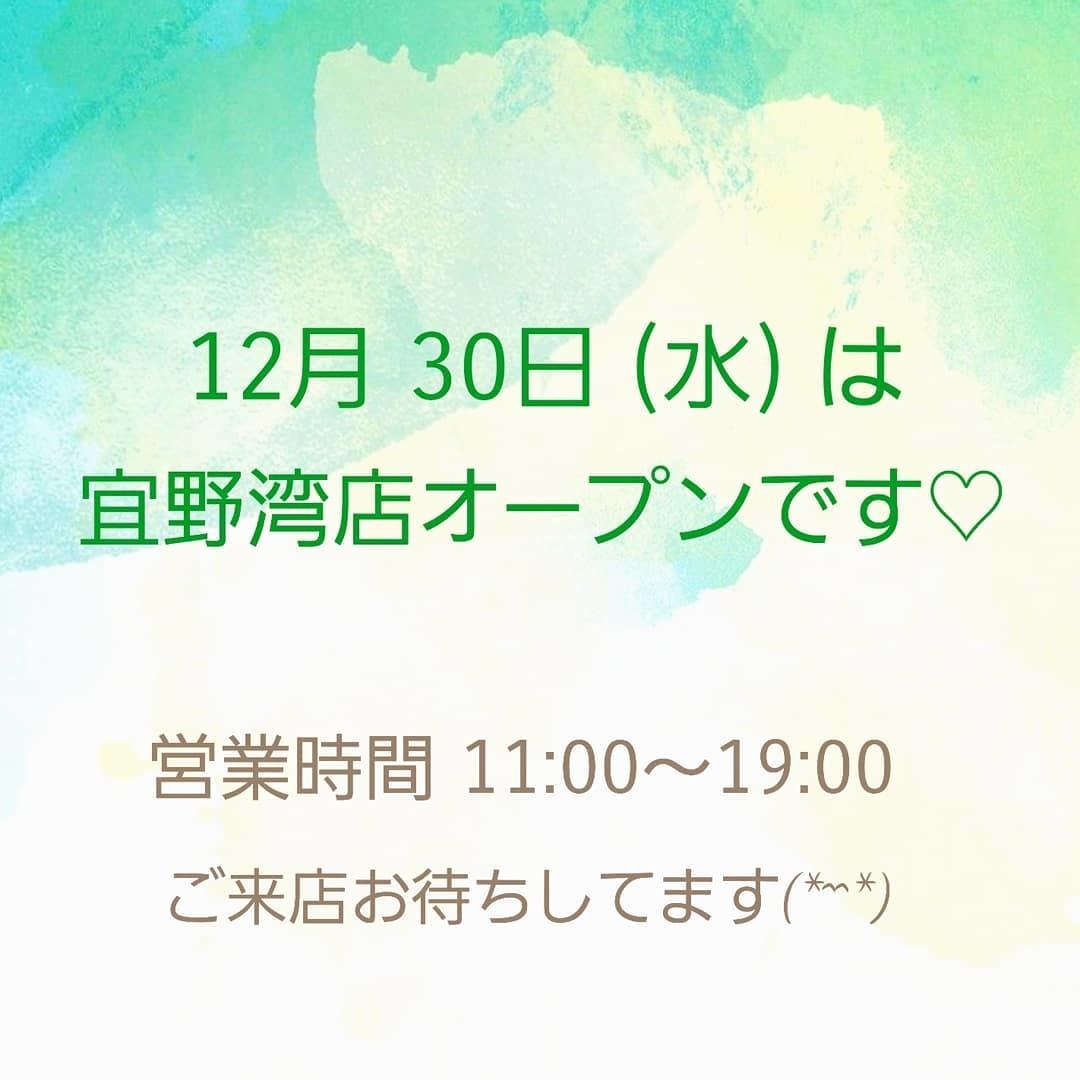 ☆ 30日(水)が年内最後のオープンです♪ ☆_e0103133_13144900.jpg