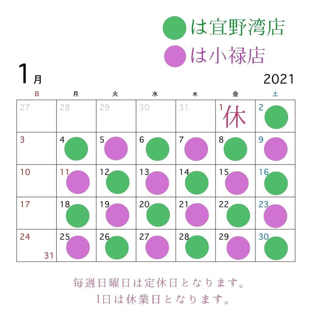 ☆ チェックアウター、ラスト1です!! ☆_e0103133_13154446.jpg