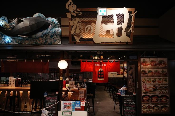 Go to トラベル in 青森県 その32 ~ 旅の終わり_a0287336_19055514.jpg