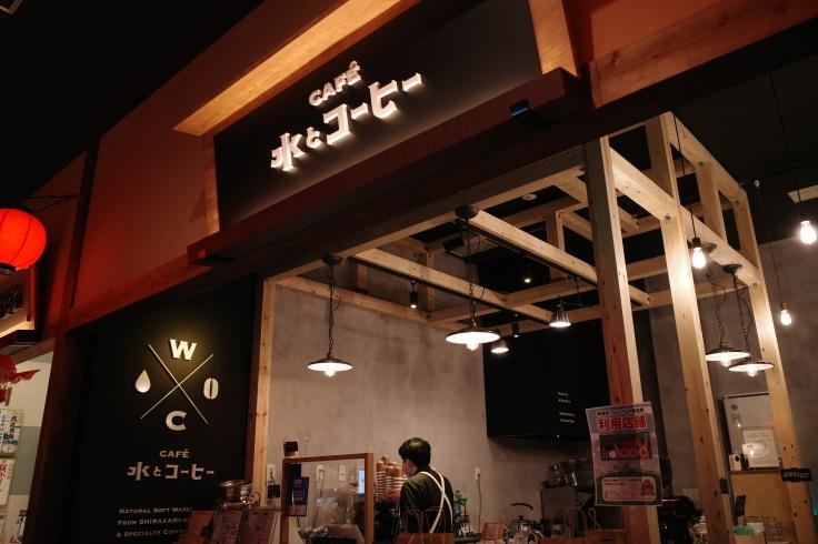 Go to トラベル in 青森県 その32 ~ 旅の終わり_a0287336_19101843.jpg