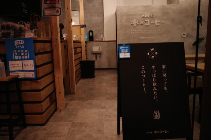 Go to トラベル in 青森県 その32 ~ 旅の終わり_a0287336_19104982.jpg