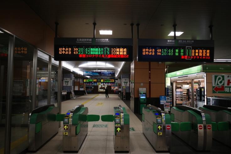 Go to トラベル in 青森県 その32 ~ 旅の終わり_a0287336_19135616.jpg