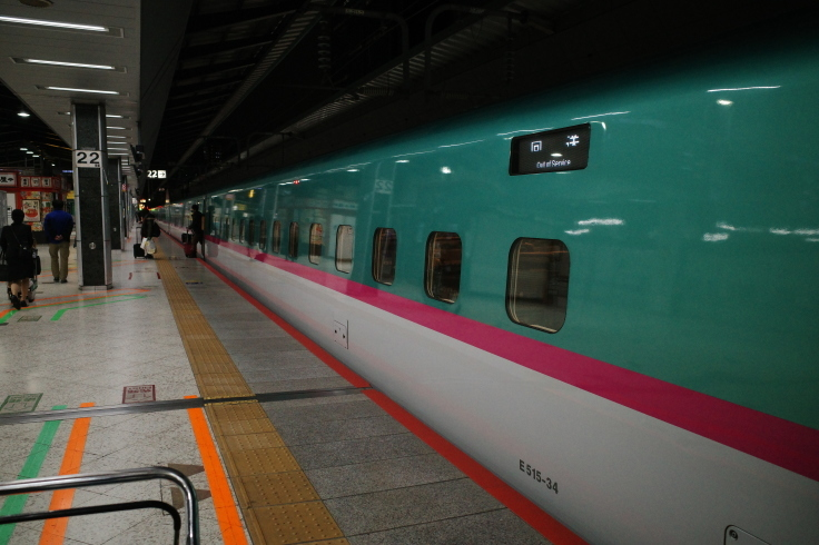 Go to トラベル in 青森県 その32 ~ 旅の終わり_a0287336_19434387.jpg