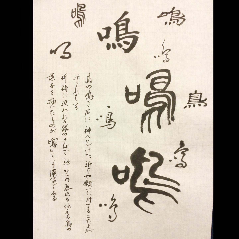 奈良、時の雫 映像作家 保山耕一作品上映会_f0389753_19323064.jpeg