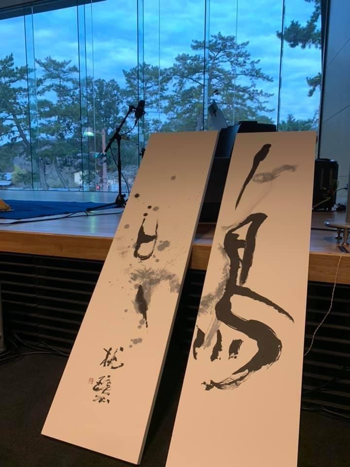 奈良、時の雫 映像作家 保山耕一作品上映会_f0389753_19330811.jpeg