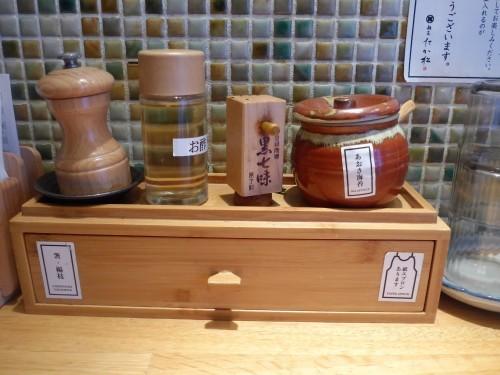 京都・烏丸「麺匠たか松 本店」へ行く。_f0232060_23211465.jpg