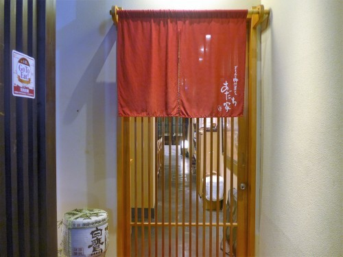京都・祇園「ぎおんの豚汁屋さん あだち家」へ行く。_f0232060_23275962.jpg