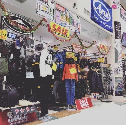 イワサキ松山店からご挨拶。_b0163075_08185040.jpg