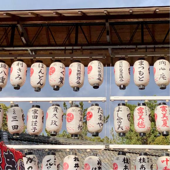 八坂神社(京都市)_d0339676_16323313.jpg