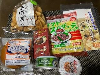 精進料理オムライスと秋葉原_d0158582_00325321.jpg
