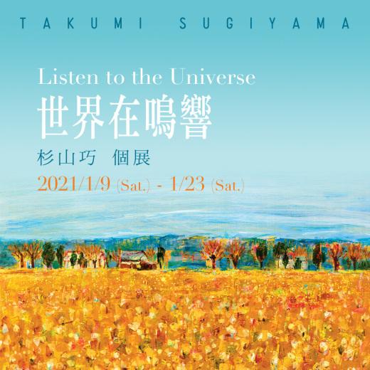 台湾個展2021_b0197084_21321151.jpeg
