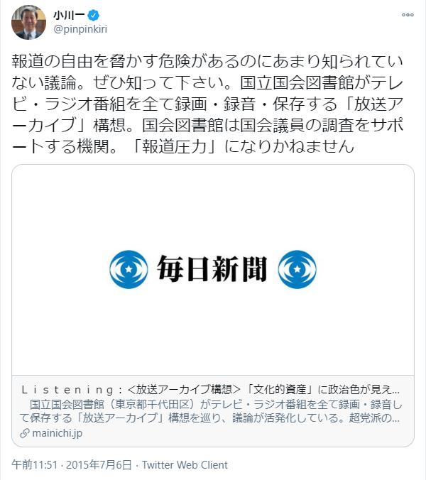 きちんと検証されると困るのが日本のマスゴミ_d0044584_16065097.png