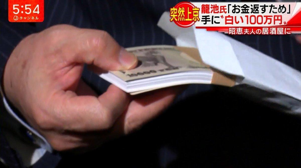 きちんと検証されると困るのが日本のマスゴミ_d0044584_16070824.jpg