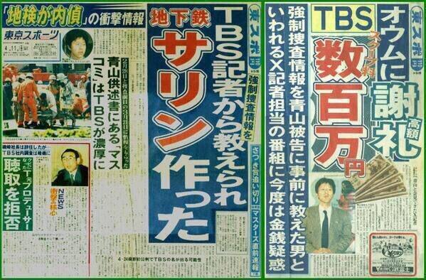 きちんと検証されると困るのが日本のマスゴミ_d0044584_16081862.jpg