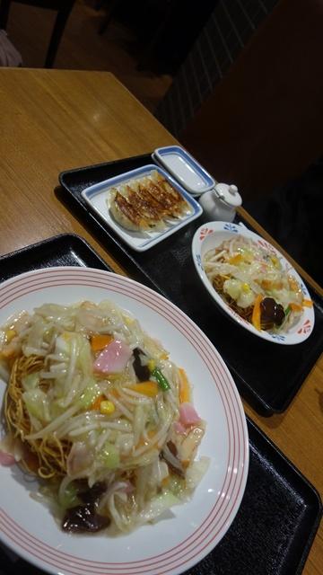2020年秋の京都へ⑪嵐山最後は「こい茶屋デセール」へ_f0146587_19575019.jpg