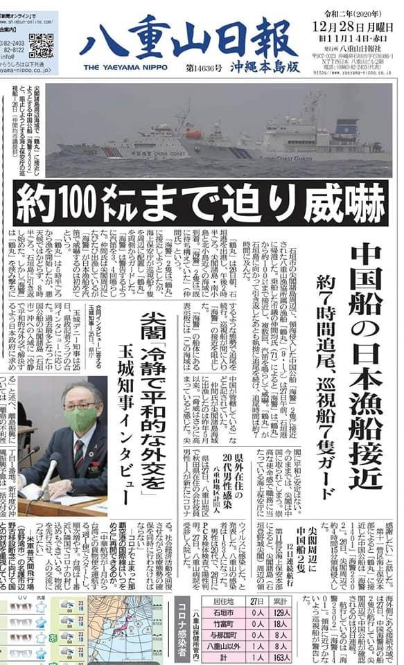 我が盟友、奥村日本代表監督がわざわざ千葉から来てくれるので、明日は気合い入れて作ります!_c0186691_11132105.jpg