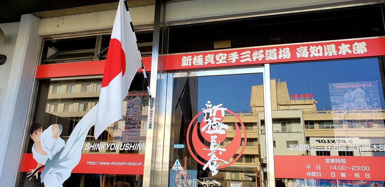 我が盟友、奥村日本代表監督がわざわざ千葉から来てくれるので、明日は気合い入れて作ります!_c0186691_11144270.jpg