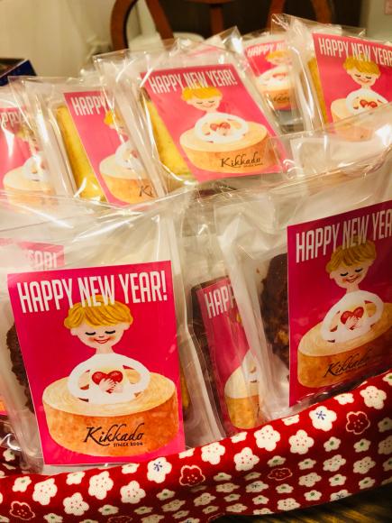 あけましておめでとうございます プチ焼き菓子プレゼント_c0239414_15514120.jpg