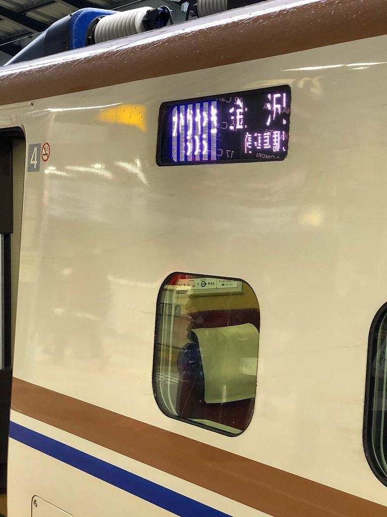 北陸新幹線 東京 ▶ 富山_d0393923_14193927.jpg