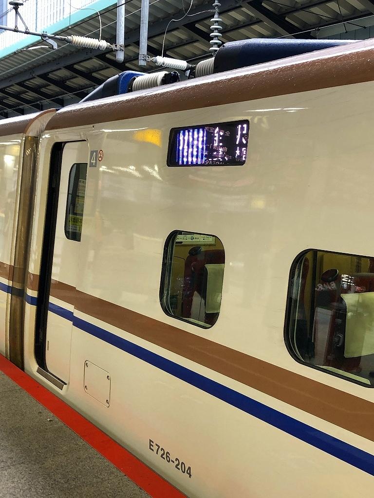 北陸新幹線 東京 ▶ 富山_d0393923_14193933.jpg
