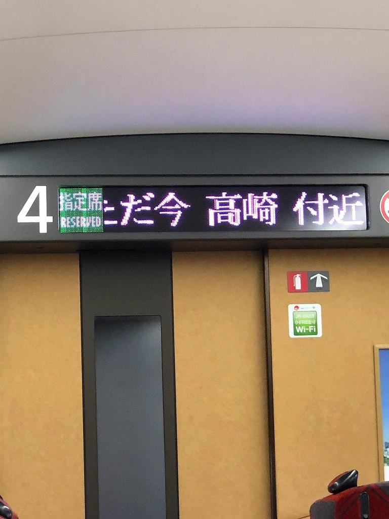 北陸新幹線 東京 ▶ 富山_d0393923_14202312.jpg